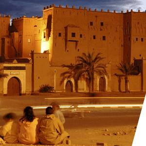 Podcast COSMO Al-Saut-Al-Arabi