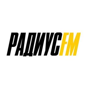 Radio RadiusFM